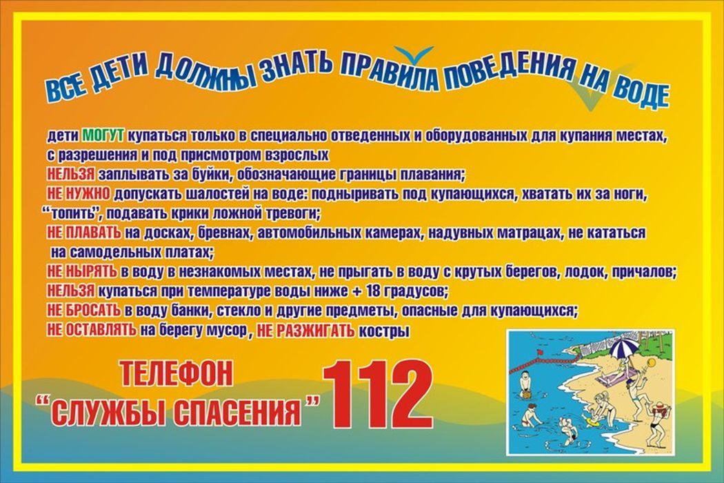 https://30-marfino.edusite.ru/images/ueyikeauyike